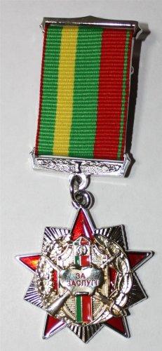"""Знак отличия """"За заслуги"""""""